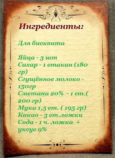 tort-praga-v-domashnix-usloviyax