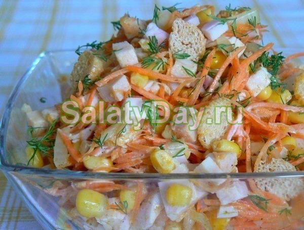 Салат «Восторг» с корейской морковью – нежная роскошь