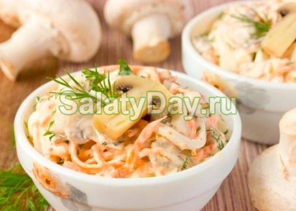 Салат «Восторг» с корейской морковью, курочкой и шампиньонами