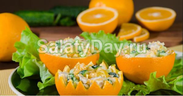Салат в апельсине с курицей, кукурузой и яйцами
