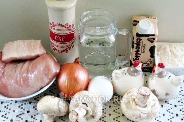 Ингредиенты для пельменей с грибами в горшочках в духовке
