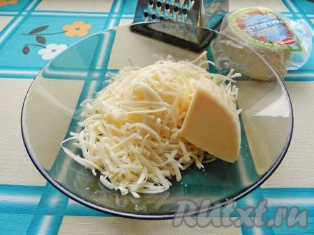 "Сыр ""сулугуни"" для начинки натереть на терке."