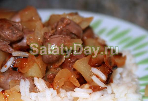 Рисовый салат из куриных сердечек