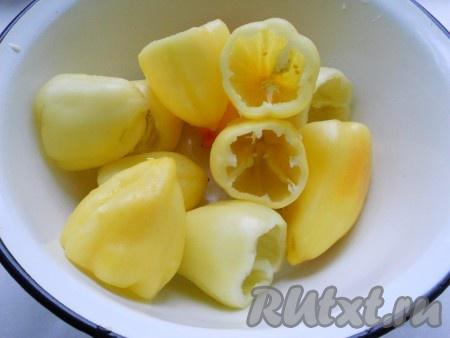 Болгарский перец помыть, удалить семена.