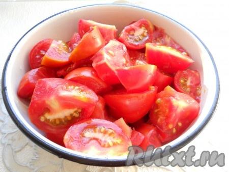 Помидоры помыть, удалить повреждения (если они имеются). Нарезать помидоры на 4-6 частей.