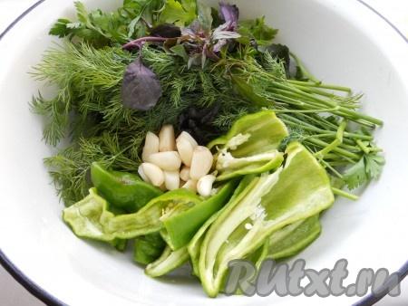 Укроп, петрушку, базилик и мяту помыть, перец сладкий и горький освободить от семян, чеснок очистить.