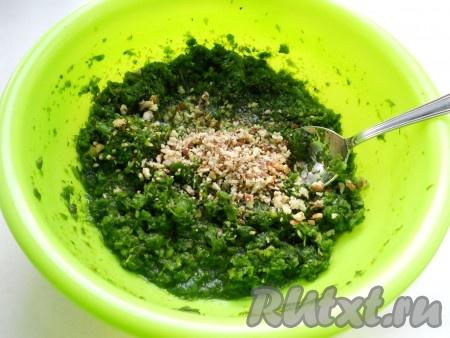 Также добавить измельченные грецкие орехи. Зелёную аджику хорошенько перемешать.
