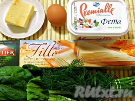 Ингредиенты для приготовления пирожков их теста фило
