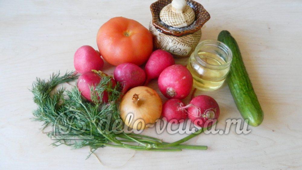 Салат с редиской, огурцом и помидором: Ингредиенты