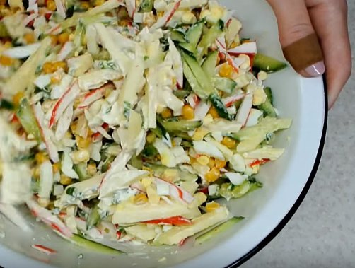 Весенний салат «Румба»