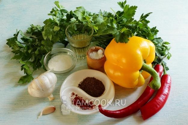 Ингредиенты для аджики из петрушки