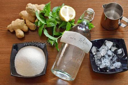 Для приготовления домашнего имбирного лимонада нам потребуется: 250 мл имбирного сиропа (рецепт можно посмотреть в следующем шаге), 1,5 л минеральной воды, небольшой пучок мяты, лёд и 1 целый лимон.
