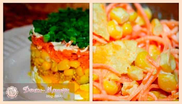 салат-из-корейсокй-моркови-и-кукурузы