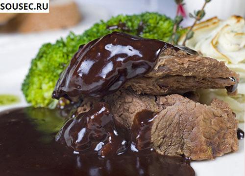 шоколадный соус с мясом