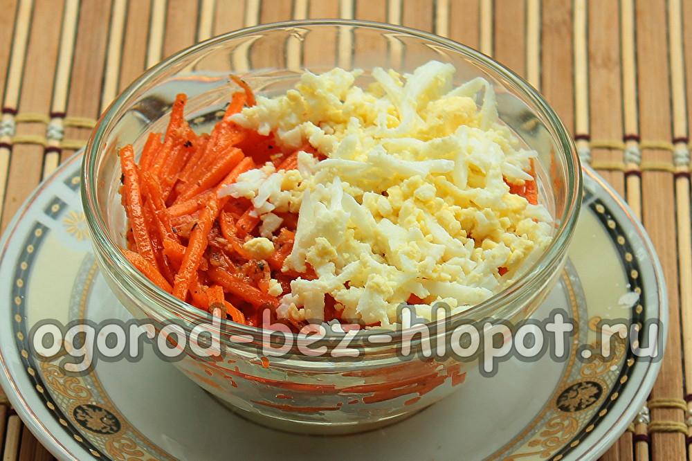корейская морковка и яйца