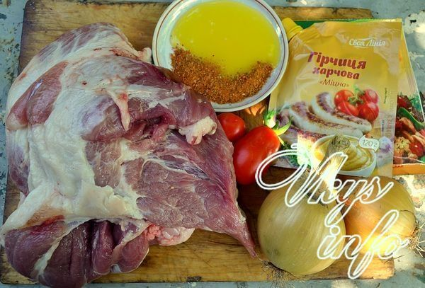 Шашлык в горчичном маринаде фото ингредиенты