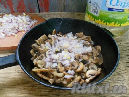 Когда жидкость полностью испарится (через 3-5 минут), добавьте растительное масло и нарезанный репчатый лук.
