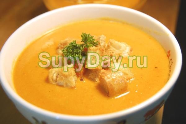 Суп из сельдерея для похудения с тыквой