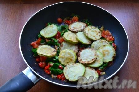 Перемешать содержимое сковороды, протушить около 1 минуты и добавить обжаренные кружочки кабачка.