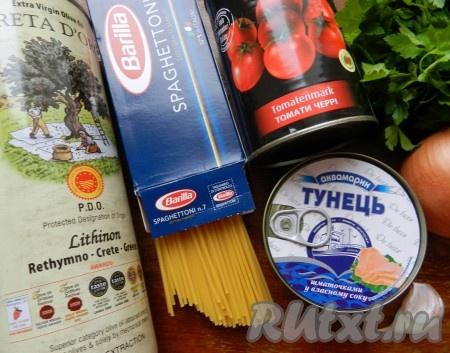Ингредиенты для приготовления спагетти с тунцом