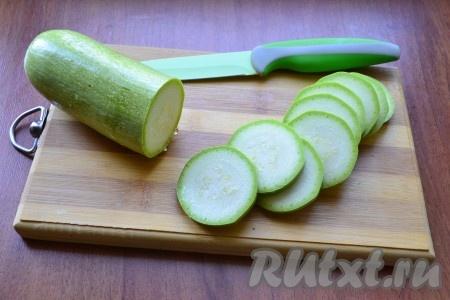 Кабачок (молодой кабачок можно готовить вместе с кожурой) вымыть, обсушить, нарезать кружочками толщиной около 0,5 см.