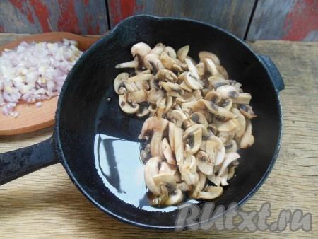 Выложите нарезанные шампиньоны на сковороду. При обжарке грибы выделяют много жидкости, поэтому вначале их необходимо готовить на сухой сковороде без масла на среднем огне до полного испарения жидкости, время от времени помешивая. На это уйдет, примерно, 3-5 минут. Буквально через 1-2 минуты с начала обжаривания в сковороде появится жидкость, а грибы уменьшатся в размере (как на фото).