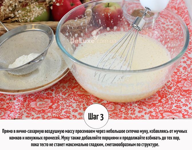 Шарлотка с яблоками и корицей Рецепт Фото 3