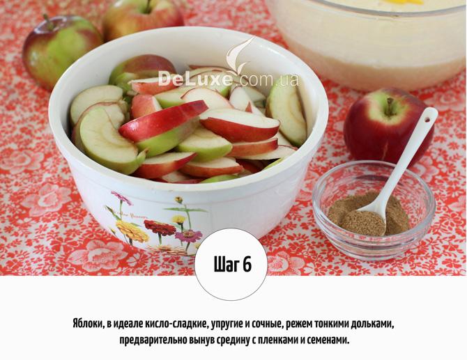 Шарлотка с яблоками и корицей Рецепт Фото 6