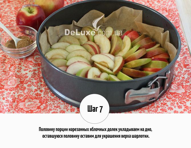 Шарлотка с яблоками и корицей Рецепт Фото 7