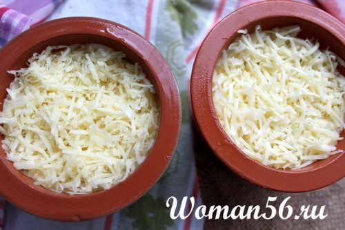 сыр для жульена
