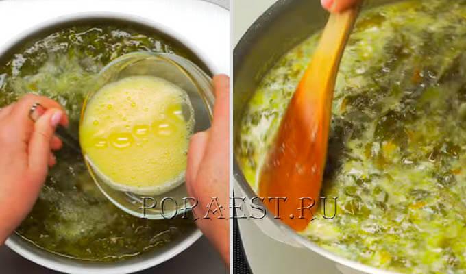 vzbitoe-jajco-vlit-v-sup