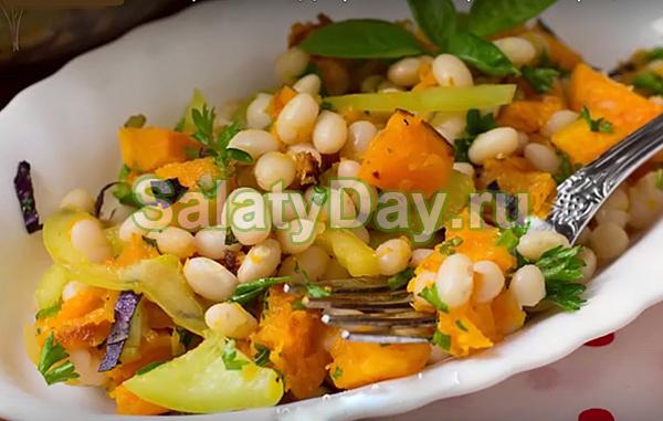 Нарядный салат из тыквы с фасолью