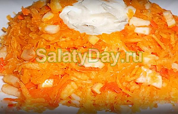 Салат «Оранжевое настроение»