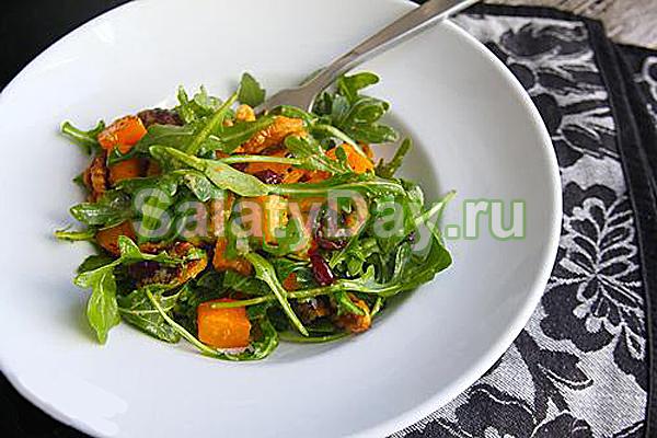 Салат из запеченного сквоша с рукколой
