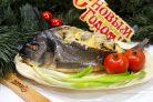 Дорадо, фаршированная жульеном из морепродуктов