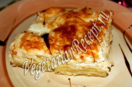 лазанья сырная
