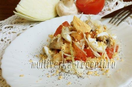 Салат с помидорами грибами и сыром
