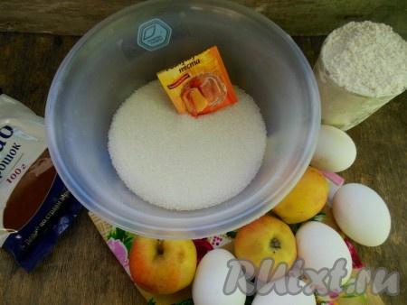 Для приготовления шоколадной шарлотки с яблоками я взяла вот такие ингредиенты.