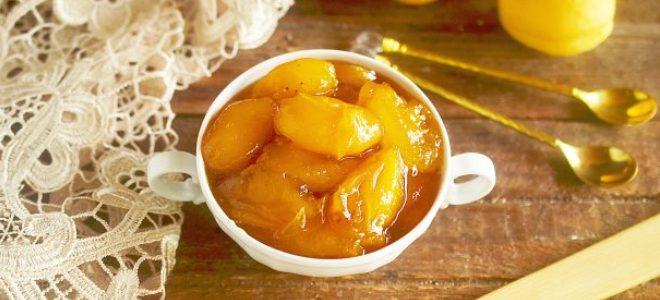 Варенье из абрикосов по-армянски