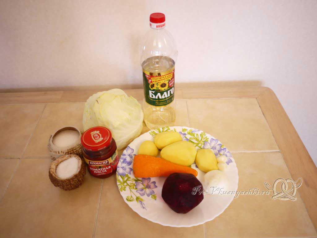Вегетарианский борщ со свеклой - ингредиенты
