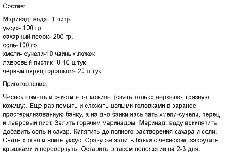 Рецепт №1